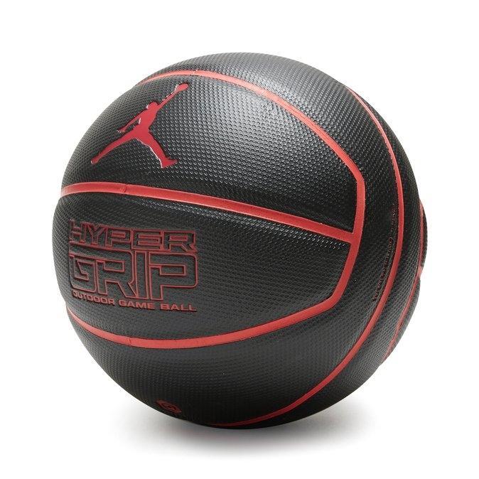 a9a8e20cae9 Bola Basquete Nike Jordan Hyper Grip - Bola de Basquete - Magazine Luiza
