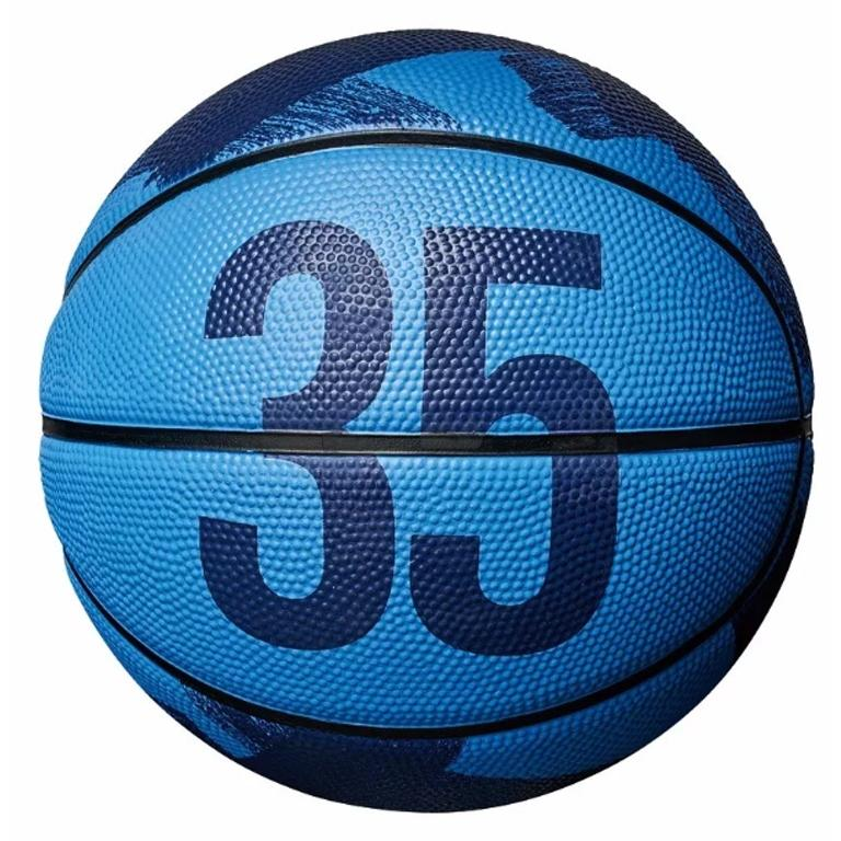a4a676330f49d Bola Basquete Nike LeBron Playground 8P - Bola de Basquete ...