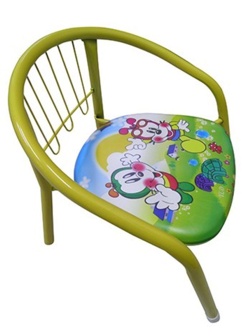 Cadeirinha Banco Infantil Criança Com Buzina Apito Metal Amarelo (BA-31114)  - 20 comercial R  39 d7abaeae48220