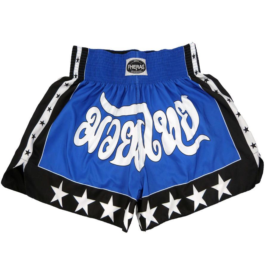 ba205d55e Kit Boxe Muay Thai Orion - Luva Bandagem Bucal Caneleira Bolsa Shorts  (Estrela 2) -08 oz -Azul Branco - Fheras R  280