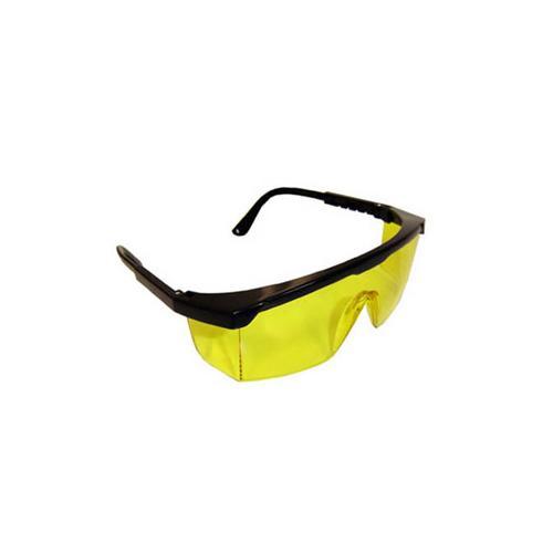 4d0ccf39bcd95 Óculos de segurança ampla visão amarelo - RJ - Plastcor - Óculos e ...