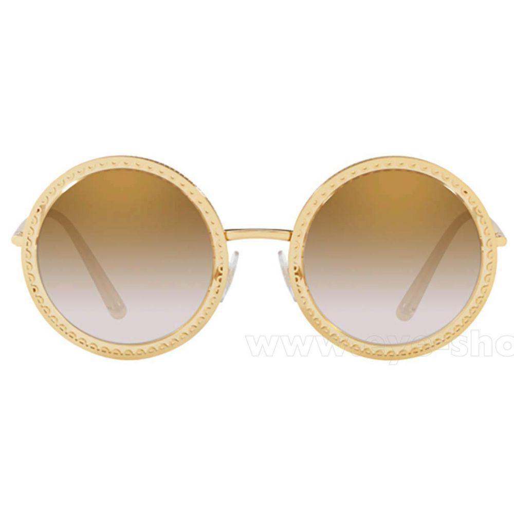 b2b8706f5 Óculos de Sol Dolce Gabbana 2211 Dourado 02/6E R$ 1.299,00 à vista.  Adicionar à sacola