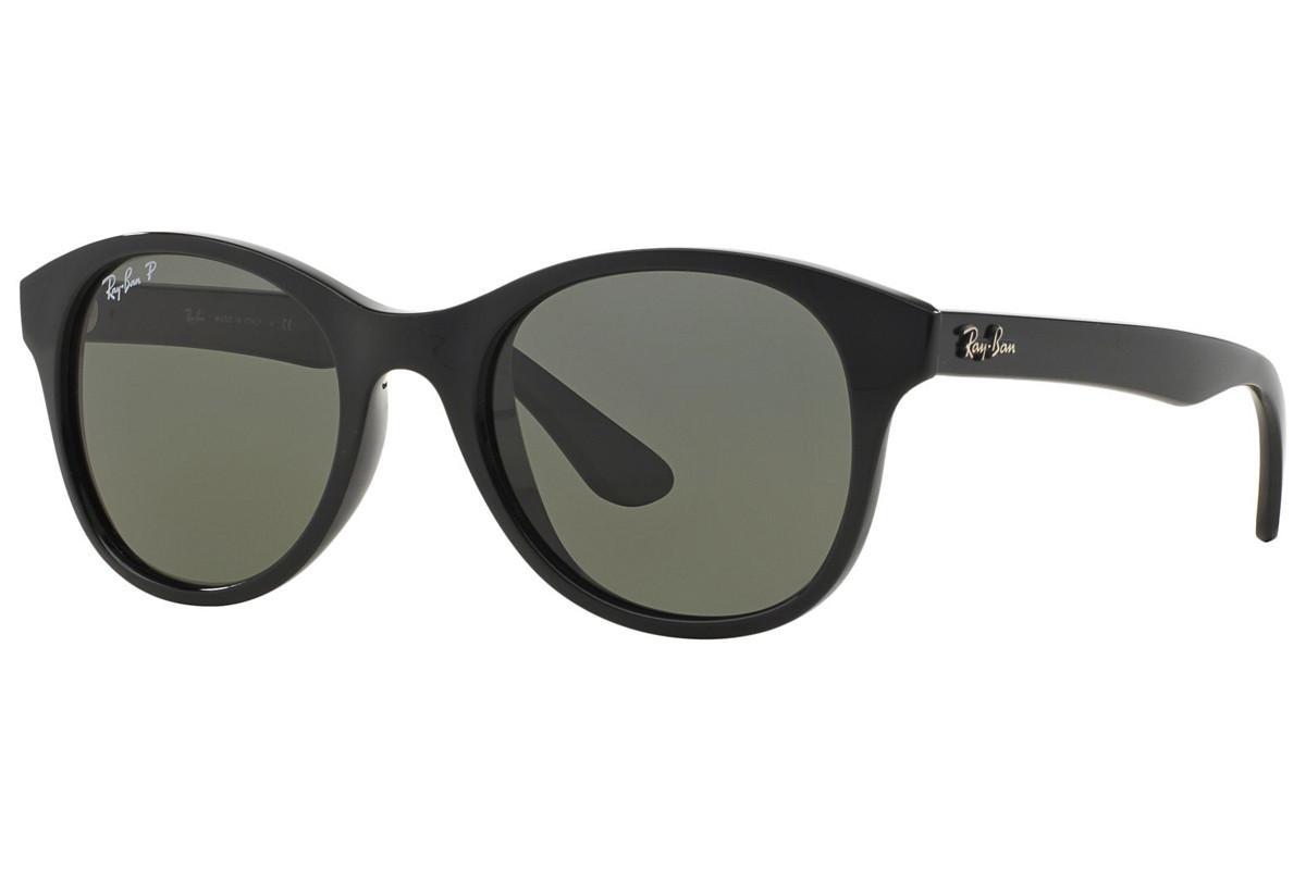 Óculos de Sol Ray-Ban RB4203 601 58 Polarizado R  553,35 à vista. Adicionar  à sacola f91717af3f