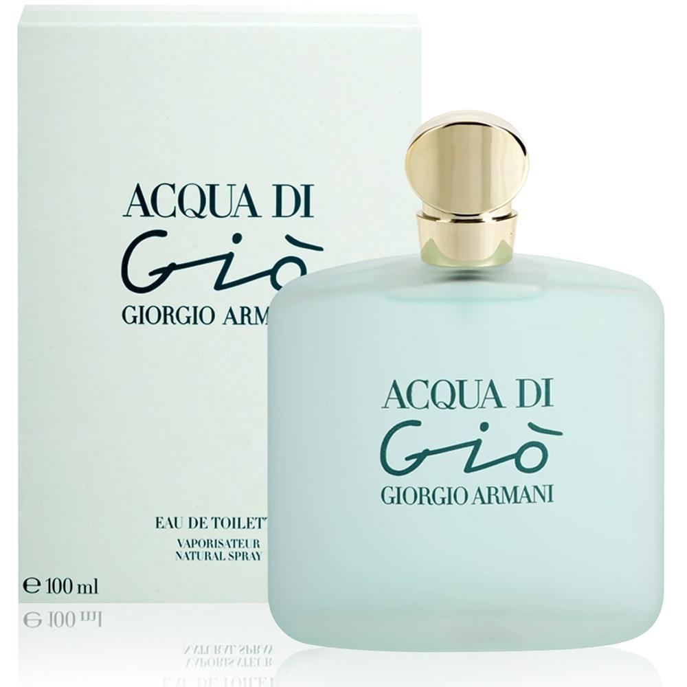 4c2115027 Perfume acqua di gio feminino edt 100ml giorgio armani Produto não  disponível