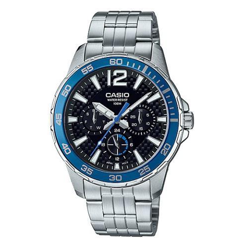 5bef8888f44 Relógio Casio Masculino MTD-330D-1A2VDF - Relógio Masculino ...