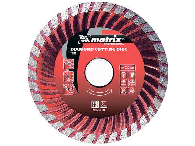 Disco de Corte Diamantado 230x22,2mm - MTX 731839