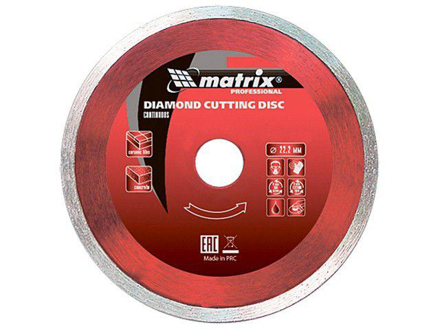 Disco de Corte Diamantado 22,2mm MTX - MTX