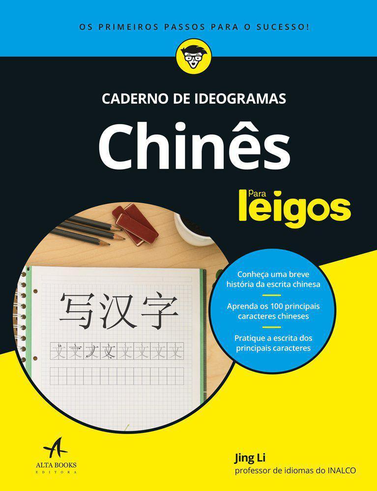 Livro - Caderno de Ideogramas Chinês Para Leigos