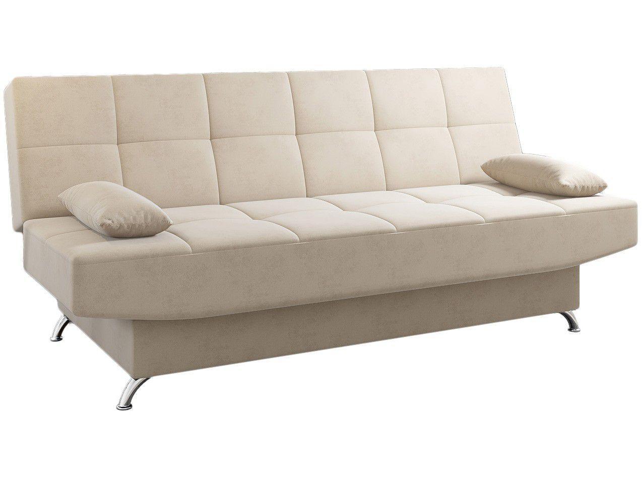 Sofá-cama Casal 2 Lugares Reclinável Veludo - Viero Vintage
