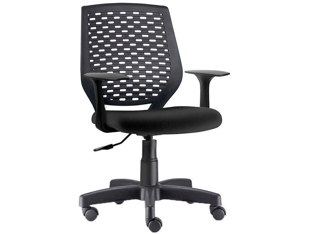 Cadeira de Escritório Diretor Giratória Preta - Home Office Frisokar