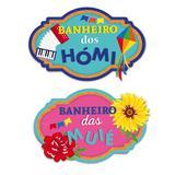2 Placas Decorativas Banheiro Especial Festa Junina 30x20cm - Cromus