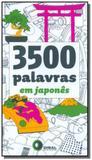 3500 palavras em japones - Disal editora