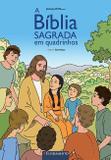 A Bíblia Sagrada em quadrinhos - Fundamento