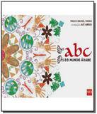 Abc do mundo arabe - Edicoes sm