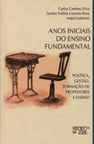 Anos Iniciais do Ensino Fundamental - Mercado de letras