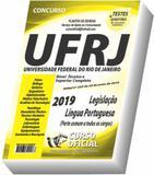 Apostila Ufrj - Técnico E Superior - Curso oficial