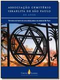 Associacao cemiterio israelita de sao paulo: patri - Narrativa um