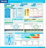 Balança De Bioimpedância Bc 601 FS 2019 Tanita C/ Software Ilimitado 2019  SD CARD