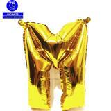 Balão Gigante Letra M Dourado Metalizado 75 Cm - Festas  decor