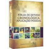 Bíblia de estudo cronológica aplicação pessoal - capa dura marrom luxo - Editora cpad
