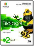 Biologia - vol.2 - projeto multiplo - Atica