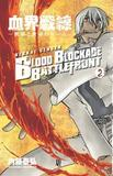 Blood Blockade Battlefront - Nº02 - Jbc