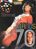 Box Cine Brasil Anos 70 - Volume 1 - Ágata