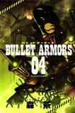 Bullet armors - vol. 04 - Jbc