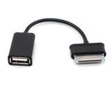 Cabo USB para Samsung Galaxy Tab 0,12m - Eletro voo