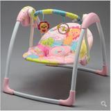 Cadeira de Descanso Automática Vibratória Musical  6519 - Mastela