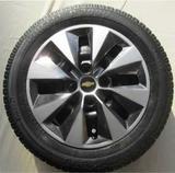 Calota aro 14  Esporiva Grafite Prata Onix G112 - Chevrolet