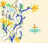 Cantigas por um passarinho à toa (Nova edição)