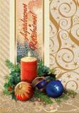 Cartão de Natal Ng-005 Litoarte
