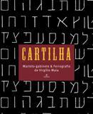 Cartilha - Martelo-Gabinete e Ferrografia - Ateliê editorial