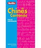 Chines Cantones - Guia De Conversacao - Martins fontes (invalido)
