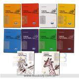 Coleção Manual Papaterra (10 volumes) - Booktoy