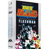 Comando Estelar Flashman - Edição Especial Vol. 1 - 5 Dvds - Focus filme