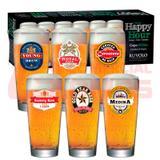 Conjunto happy hour copo prime 300 ml - Comercial gomes