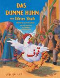 Das dumme Huhn - Institute for study of human knowledge