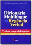 Dicionario multilingue de regencia verbal - Disal editora