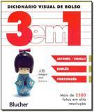 Dicionário Visual de Bolso 3 Em 1 - Japonês, Inglês, Português - Blucher