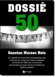 Dossie 50 - Maquinaria editora