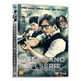 DVD - Assassino em Série - Focus filmes