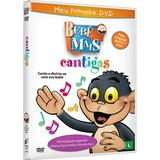 DVD - Bebê Mais - Cantigas - Sony pictures