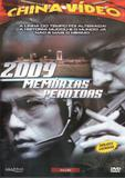 DVD China Vídeo 2009 Memórias Perdidas - Ágata