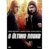 DVD - O Último Round - Focus filmes