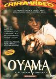 DVD O Yama - O Lutador Lendário - Universal