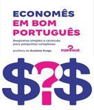 Economes Em Bom Portugues - Portifolio-penguin
