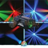 Efeito Raio de Sol Blaze LED Aura RGB Áudio-Rítmico Bivolt - Dreamer