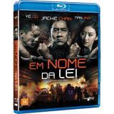 Em Nome da Lei - Blu-Ray - Califórnia filmes